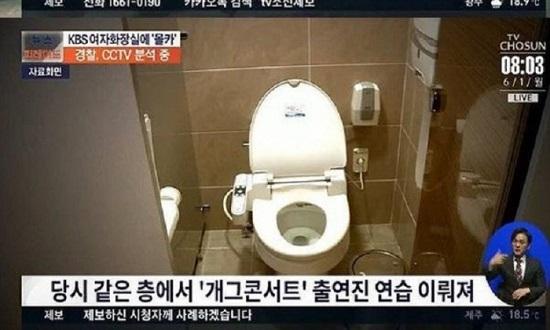 Diễn viên hài Hàn Quốc gây phẫn nộ vì thú nhận đặt camera quay lén ở nhà vệ sinh nữ  - Ảnh 2