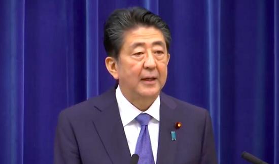 Thủ tướng Nhật Bản Shinzo Abe chính thức tuyên bố từ chức  - Ảnh 1