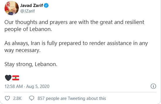 Cộng đồng quốc tế đề nghị hỗ trợ Lebanon sau vụ nổ thảm khốc khiến gần 4.000 người thương vong - Ảnh 4