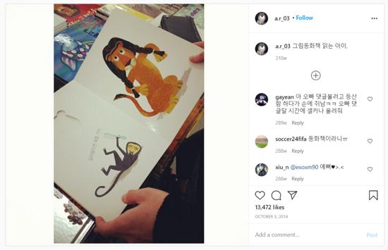 """Idol Hàn tiết lộ top 4 sở thích """"kỳ quặc"""" fan ruột chưa chắc đã để ý - Ảnh 2"""