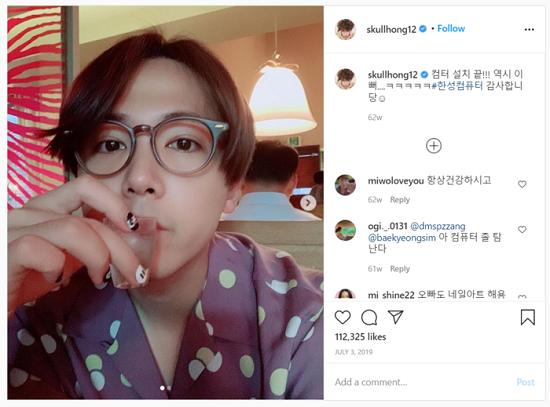 """Idol Hàn tiết lộ top 4 sở thích """"kỳ quặc"""" fan ruột chưa chắc đã để ý - Ảnh 3"""