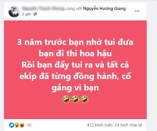 """Hương Giang bất ngờ bị quản lý cũ tố """"ăn cháo đá bát"""", cướp mối quan hệ với """"chị đại"""" Lukkade - Ảnh 1"""