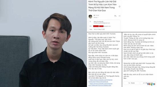 Tin tức giải trí mới nhất ngày 16/3: Ekip Thơ Nguyễn xin lỗi, thông báo tắt kiếm tiền và ẩn toàn bộ video - Ảnh 1