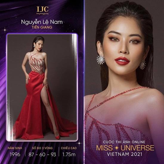 Tin tức giải trí mới nhất ngày 17/3: Chị gái Nam Em xác nhận thi Hoa hậu Hoàn vũ Việt Nam 2021  - Ảnh 1