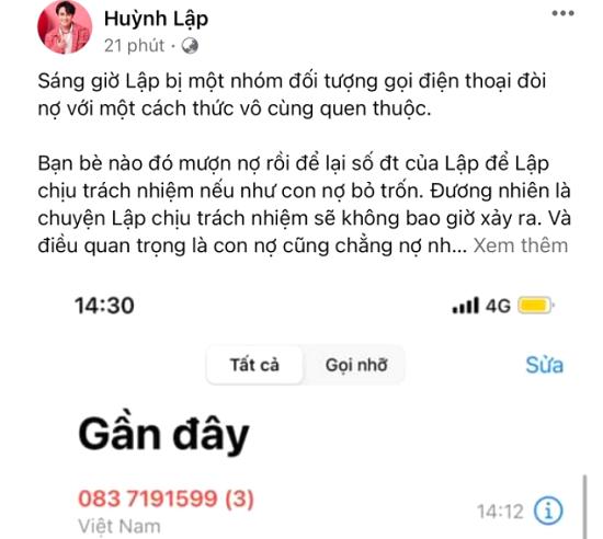 Tin tức giải trí mới nhất ngày 17/3: Chị gái Nam Em xác nhận thi Hoa hậu Hoàn vũ Việt Nam 2021  - Ảnh 3