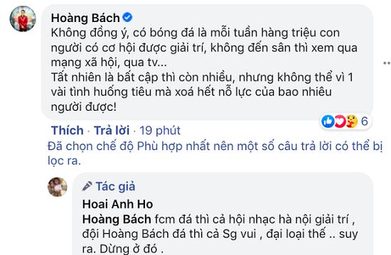 """Hồ Hoài Anh gọi bóng đá Việt Nam là """"sân chơi phong trào"""", Hoàng Bách lập tức phản biện  - Ảnh 3"""
