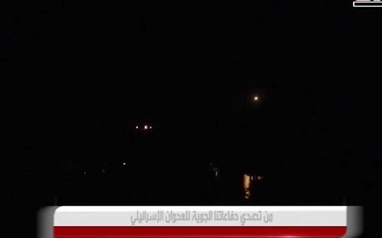 Israel không kích thủ đô Syria, 4 binh sĩ bị thương  - Ảnh 1