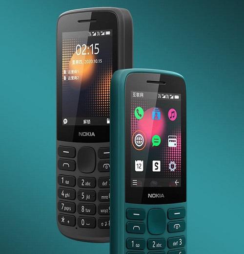 Tin tức công nghệ mới nóng nhất hôm nay 12/10: Nokia ra mắt 2 mẫu điện thoại phổ thông, giá từ 1 triệu đồng - Ảnh 1