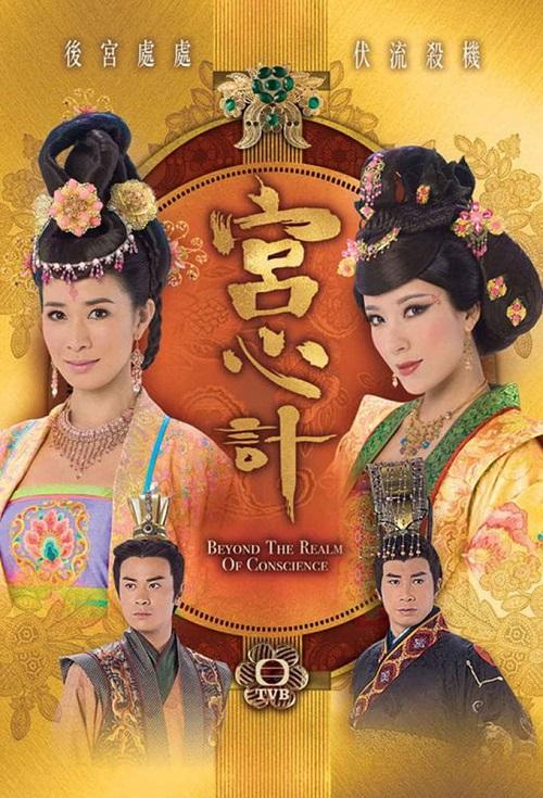 """Điểm tên loạt phim cung đấu kinh điển Hoa ngữ, bỏ qua 1 bộ là """"tiếc hùi hụi"""" (Phần 1) - Ảnh 2"""