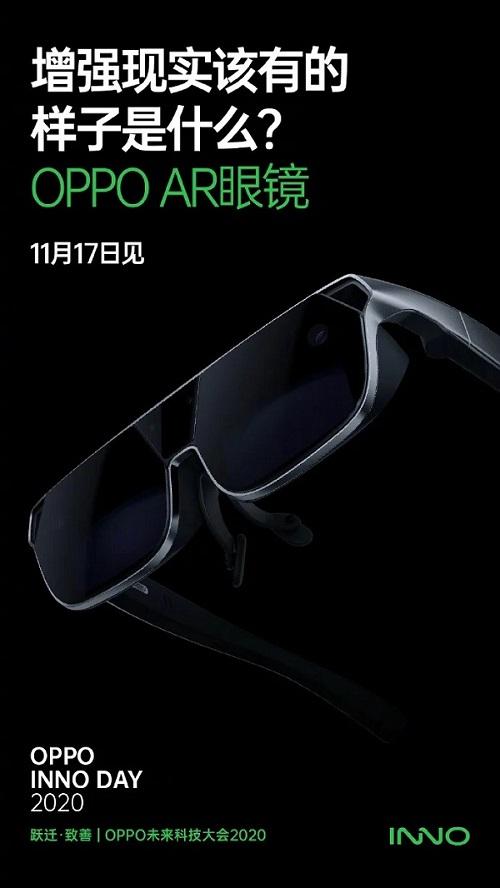 Tin tức công nghệ mới nóng nhất 16/11: Oppo sắp ra mắt kính AR mới, tương tác qua giọng nói, cử chỉ - Ảnh 1