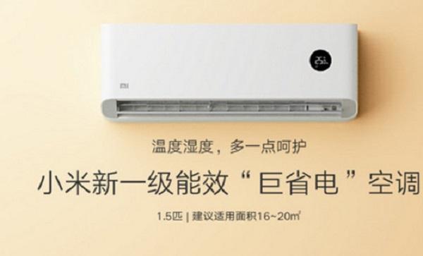 Tin tức công nghệ mới nóng nhất ngày 30/11: Xiaomi tung máy điều hòa Mijia mới, giá chỉ 7,4 triệu đồng - Ảnh 1