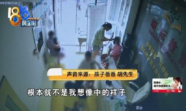 Cắt nắm tóc bị dính kẹo cao su của học sinh, cô giáo bị phụ huynh đòi đền bù hơn 60 triệu - Ảnh 1