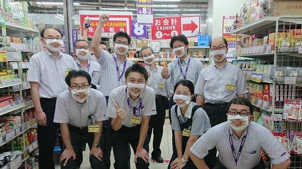 Nhân viên cửa hàng giảm giá ở Nhật Bản gây ấn tượng mạnh nhờ đeo khẩu trang mặt cười  - Ảnh 1