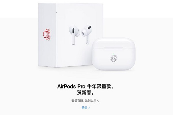 """Tin tức công nghệ mới nóng nhất hôm nay 10/1: Apple trình làng AirPods Pro phiên bản """"Tết Nguyên đán"""" - Ảnh 1"""