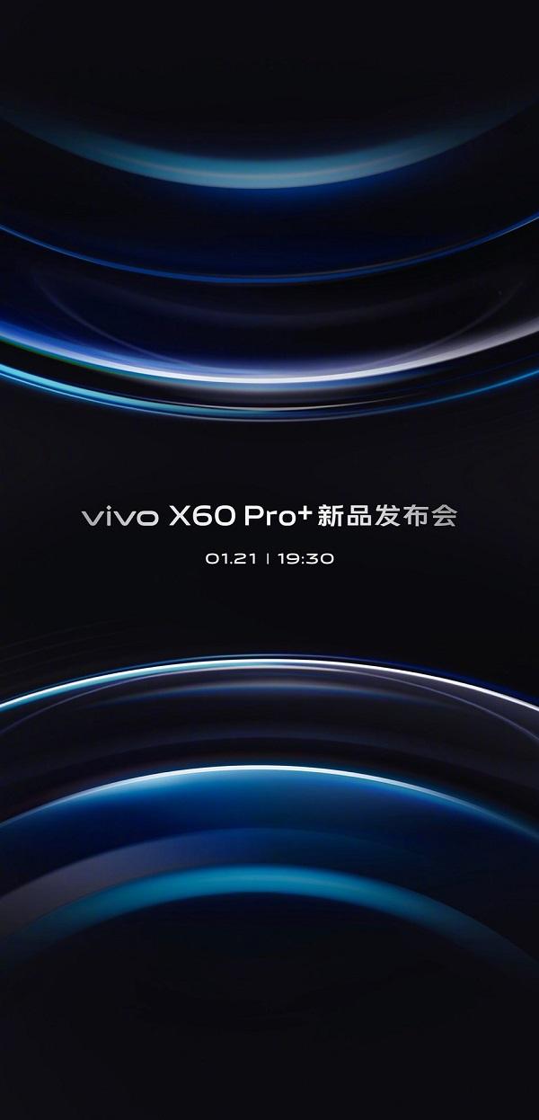 Tin tức công nghệ mới nóng nhất hôm nay 17/1: Vivo X60 Pro+ chính thức ấn định ngày ra mắt - Ảnh 1
