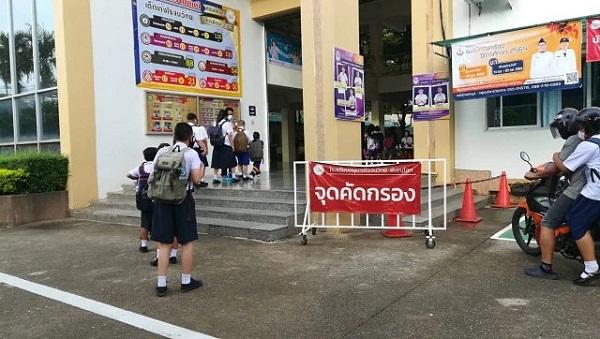 Thái Lan đóng cửa toàn bộ trường học ở Bangkok phòng COVID-19 - Ảnh 1