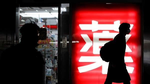 """Nhật Bản có """"Bộ trưởng Cô đơn"""" do tỷ lệ tự tử tăng cao - Ảnh 1"""