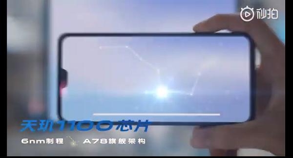 Tin tức công nghệ mới nóng nhất hôm nay 2/3: Vivo tung teaser bật mí về mẫu smartphone sắp ra mắt - Ảnh 1