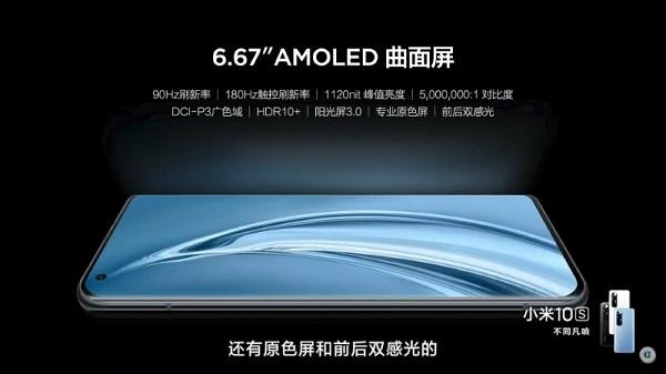 Tin tức công nghệ mới nóng nhất hôm nay 11/3: Samsung gửi thư mời sự kiện ra mắt sản phẩm mới - Ảnh 2