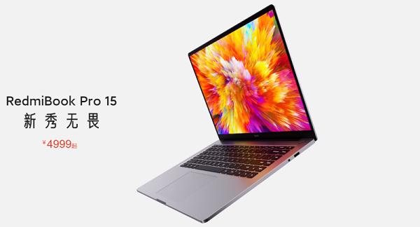 Tin tức công nghệ mới nóng nhất hôm nay 16/3: Redmi RedmiBook Pro 15 siêu đẹp trình làng - Ảnh 1