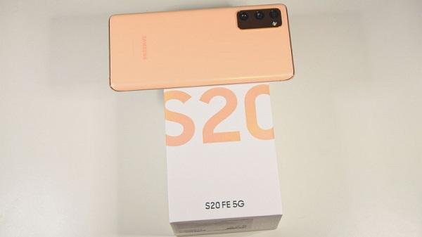 Tin tức công nghệ mới nóng nhất hôm nay 29/3: Samsung xác nhận sắp bán Galaxy S20 FE 5G - Ảnh 1