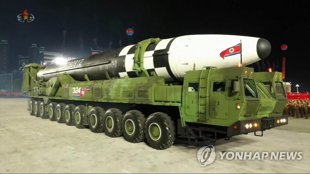 Triều Tiên có thể thử tên lửa đạn đạo xuyên lục địa tùy thuộc vào kết quả bầu cử tổng thống Mỹ - Ảnh 1