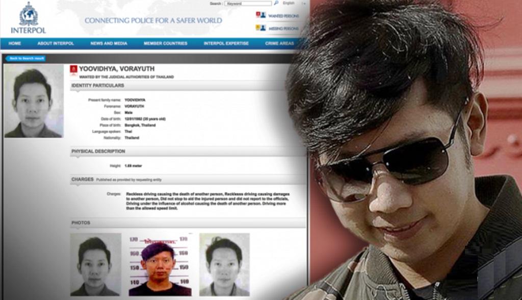 """Interpol phát lệnh truy nã đỏ đối với """"Thái tử"""" Red Bull bỏ trốn - Ảnh 1"""