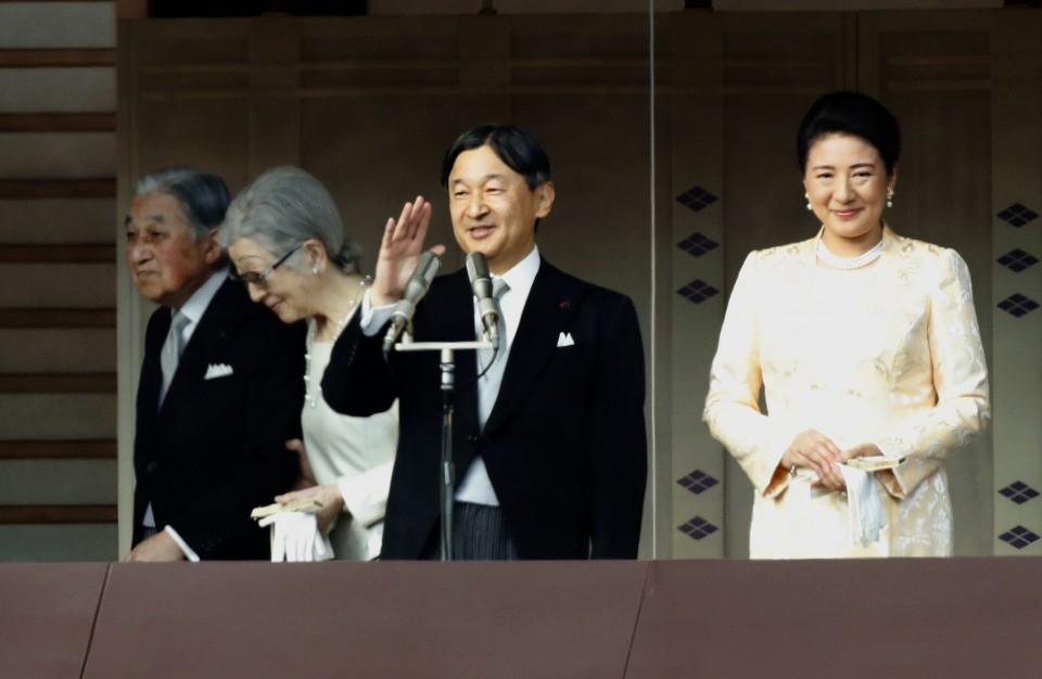 Nhật Bản hủy bỏ sự kiện đặc biệt đón năm mới do đại dịch COVID-19 - Ảnh 1
