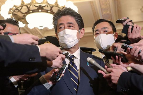 Cựu Thủ tướng Nhật Bản Shinzo Abe bị thẩm vấn  - Ảnh 1