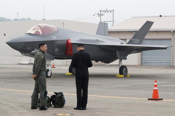 Tin tức quân sự mới nhất ngày 23/12: Hàn Quốc điều chiến đấu cơ chặn máy bay quân sự Nga, Trung Quốc - Ảnh 1