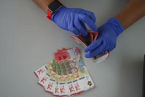 Cận cảnh đồng tiền mới của Indonesia gây tranh cãi vì bị nghi có yếu tố Trung Quốc - Ảnh 1