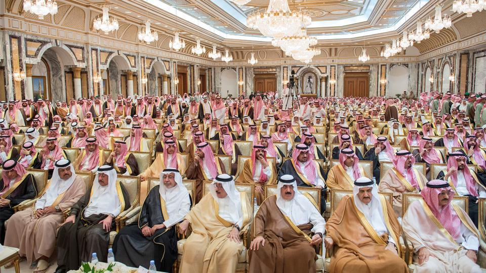 Hoàng gia giàu có nhất thế giới, sở hữu khối tài sản nghìn tỷ USD - Ảnh 1
