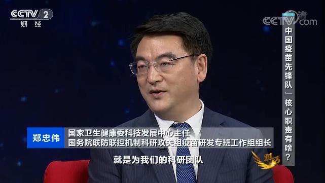 Trung Quốc chính thức cấp phép sử dụng vaccine COVID-19 trong trường hợp khẩn cấp  - Ảnh 1