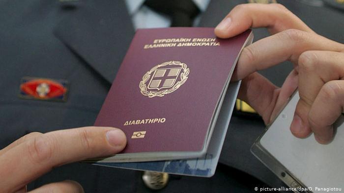 """Cơ hội nào cho nhà giàu Trung Quốc sở hữu """"hộ chiếu vàng"""" châu Âu? - Ảnh 2"""