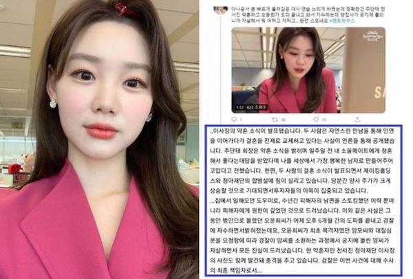 Tin tức giải trí mới nhất ngày 11/1: Liên tục bị 'bóc phốt', vợ Vân Quang Long bất ngờ xóa loạt bài đăng về chồng trên Facebook - Ảnh 2