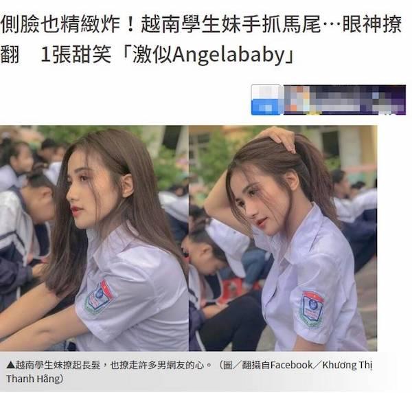 """Trầm trồ nhan sắc các nữ sinh Việt được ví như """"chị em thất lạc"""" của dàn sao đình đám châu Á - Ảnh 1"""