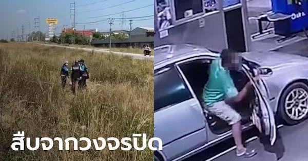 Nữ sinh 15 tuổi bị cưỡng hiếp và sát hại khi đi đổ xăng, hình ảnh cuối cùng gây đau xót tột độ - Ảnh 1