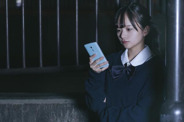 Vì sao Nhật Bản cấm giáo viên giao lưu trực tuyến với học sinh trên mạng xã hội? - Ảnh 1