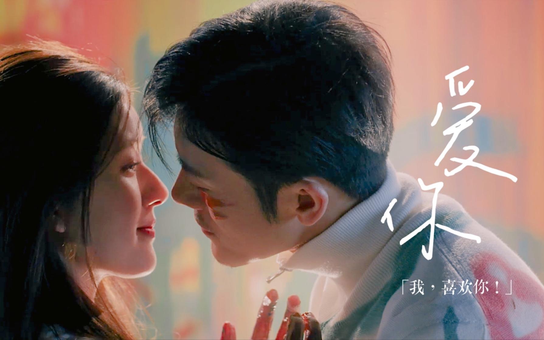 """Triệu Lộ Tư lộ cằm mỡ, mặt lấm tấm mụn gây tranh cãi trong phim """"Yêu Em Từ Dạ Dày"""" - Ảnh 4"""