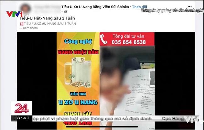 """Vụ Vân Dung bị gọi tên khi VTV đưa tin một nghệ sĩ """"lừa""""khán giả: Quảng cáo sai sự thật bị xử lý ra sao? - Ảnh 2"""