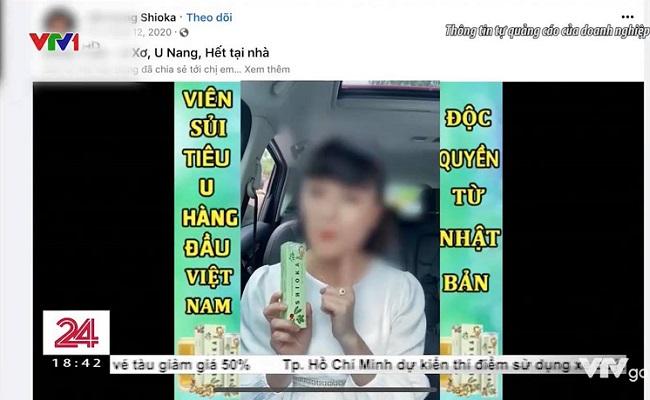 """Vụ Vân Dung bị gọi tên khi VTV đưa tin một nghệ sĩ """"lừa""""khán giả: Quảng cáo sai sự thật bị xử lý ra sao? - Ảnh 1"""