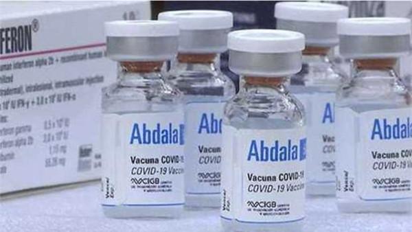 phe duyet kinh phi mua van chuyen va tiep nhan 5 trieu lieu vaccine phong covid 19 abdala dspl 1