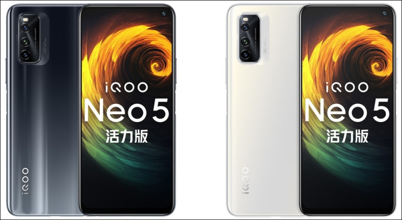 tin tuc cong nghe moi nong nhat hom nay 245 lo anh render cua iqoo neo5 vitality edition1