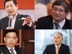 Những doanh nhân Việt thành công xuất thân từ nghề giáo