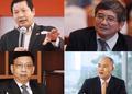 Kinh doanh - Những doanh nhân Việt thành công xuất thân từ nghề giáo