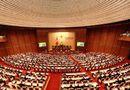 Tin trong nước - Khai mạc Kỳ họp thứ 9 Quốc hội Khóa XIII