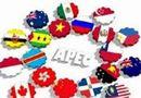 Tin trong nước - Quyết định thành lập 2 Tiểu ban của Ủy ban Quốc gia APEC 2017