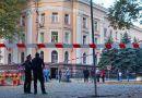 Tin thế giới - Nổ lớn tại tòa nhà chỉ huy Cơ quan an ninh Ukraine