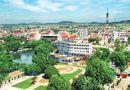 Tin trong nước - Đề xuất đổi tên thành phố Bắc Giang thành Phủ Lạng Thương