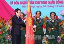 Tin trong nước - Trao Huân chương Quân công hạng Nhất cho LLVT Quân khu 3